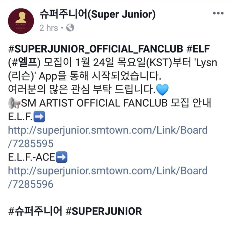 Be a member of the New Super Junior Official Fan Community